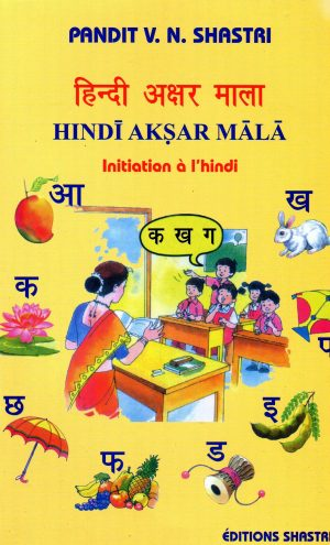 Initiation à l'Hindi Couverture