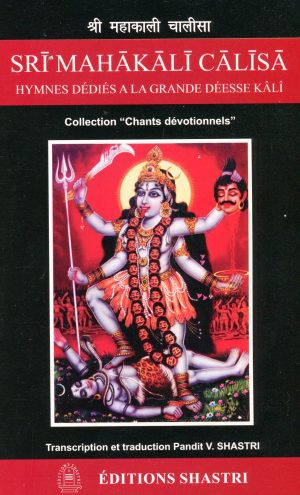 Maha Kali Calisa Couverture